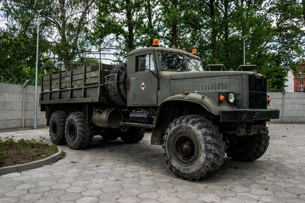Park Techniki Wojskowej<p> <a href=''></a></p>